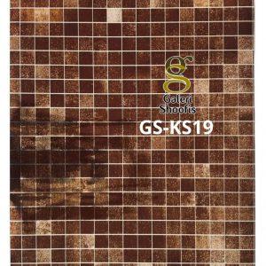 Stiker Dapur & Kamar Mandi kode KS19