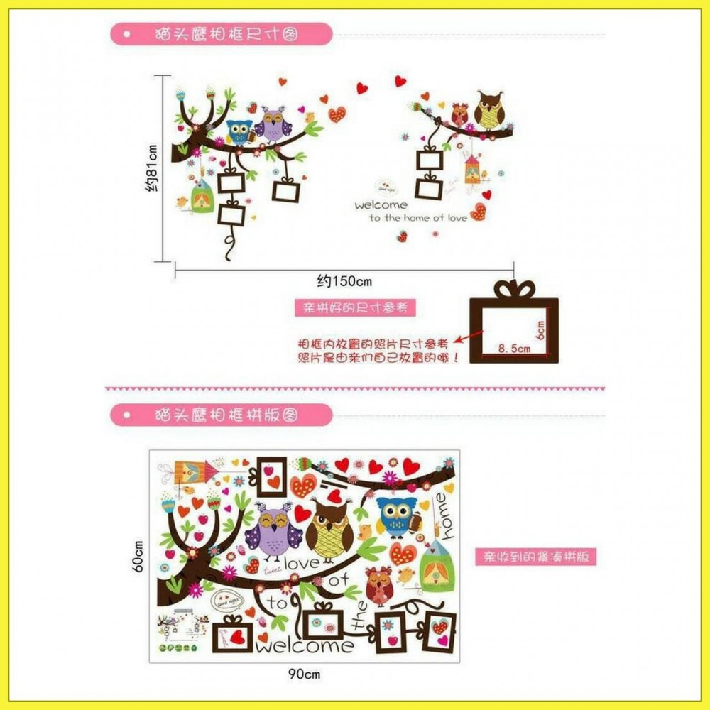 Wall Sticker Owl Dahan Frame