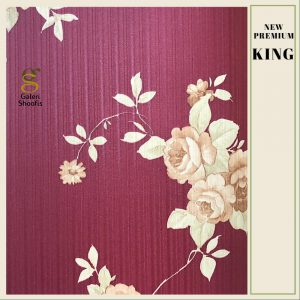 Wallpaper Premium King 010