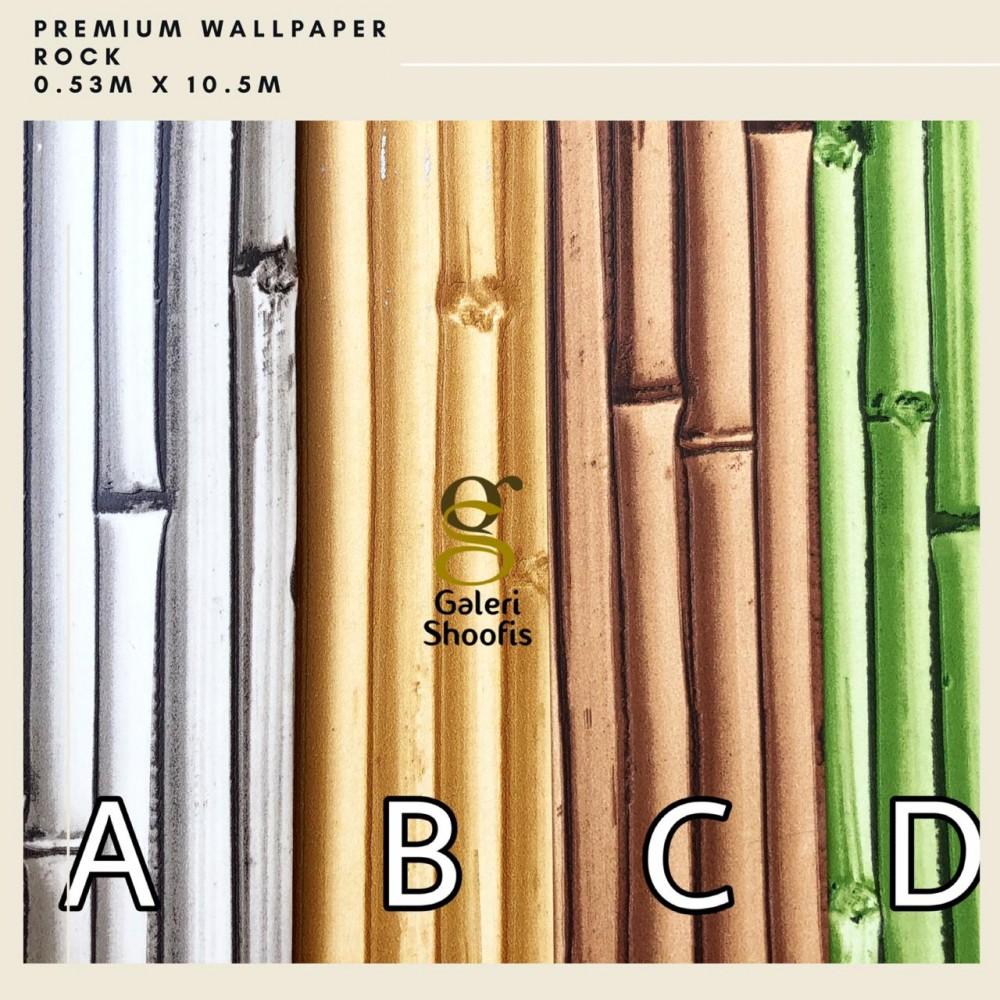 Wallpaper Premium Rock 04